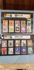 KoreanStampsBF2018